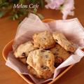 【2ステップレシピ】ホットケーキミックスで簡単サクサク♪アメリカンドロップクッキー☆毎日のおやつや手土産、ホワイトデーに♪ by めろんぱんママさん