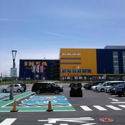 先日のお出掛け!IKEA&東京インテリア♪