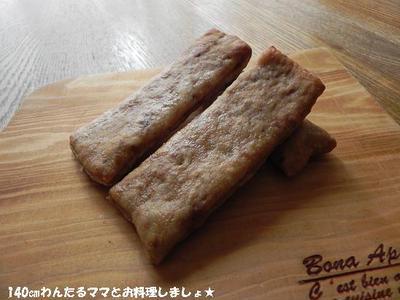ポリ袋で簡単★カフェオレスティックパン