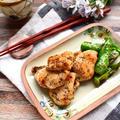 もみこんで焼くだけ! 10分メインおかず * 鶏むね肉のゆかりマヨ焼き by 庭乃桃さん