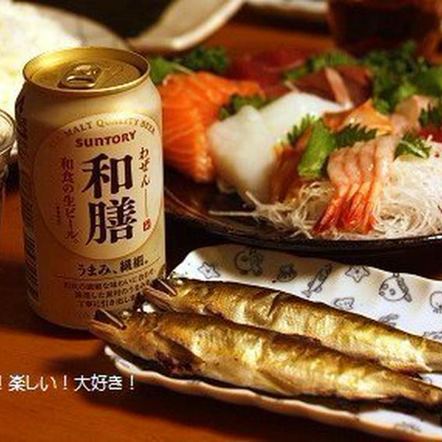 和膳のビールで手巻き寿司♫