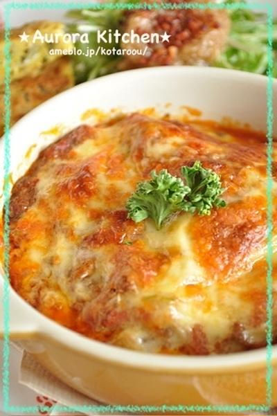 『ほんのり甘い☆夏野菜ミートソース』を、焼くだけのお手軽ラザニアに♪とエビスの新たな天敵?