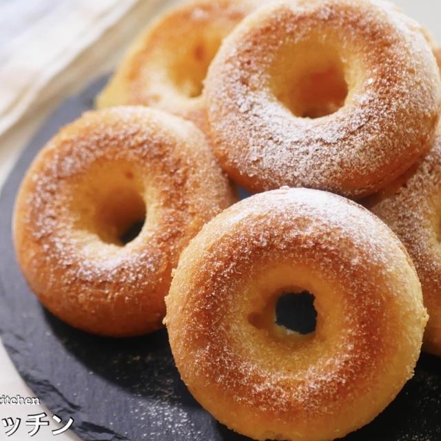 【超簡単!混ぜるだけ!】焼くまで5分のふわふわもっちり『焼きドーナツ』の作り方