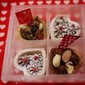 【バレンタイン】生チョコタルト by とまとママさん