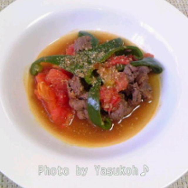 夏のさっぱりノンオイルメニュー☆牛肉とトマトの胡麻酢煮☆