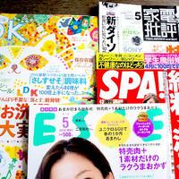 雑誌にいろいろと出ています。