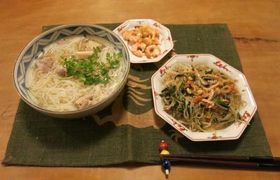 フォー &タイ風ひき肉と春雨炒めでアジアンダイニング♪ と じゃがいもの植え付け♪