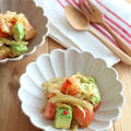 非加熱で簡単☆アボカドとトマトの中華風ピリ辛マリネ
