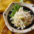 【PR・レシピ・副菜・作り置き】気軽に食物繊維が摂れる!!糸寒天と春キャベツの味噌マヨ和え