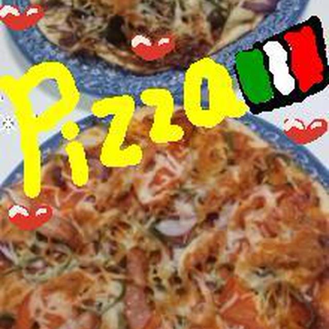 手作りPizza