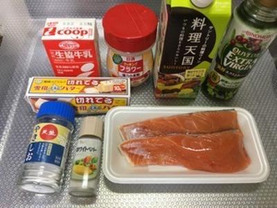 【検証】本当においしい秋鮭のムニエルを作る3つのコツとは!?