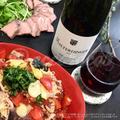 【ドイツワイン×アジア料理】をペアリングしてみました