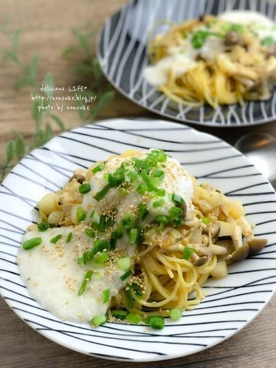 【レシピ】トロシャキで激ウマ、長芋きのこパスタ