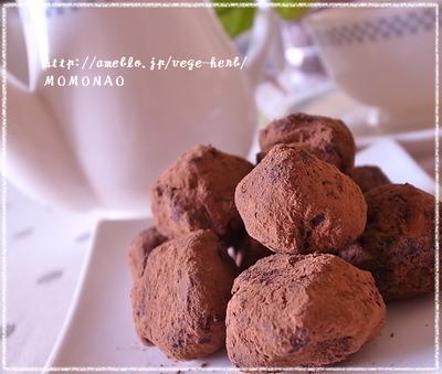 ココア&米粉&オリーブ油でマクロビオティックチョコクッキー♪ビーガンスイーツ