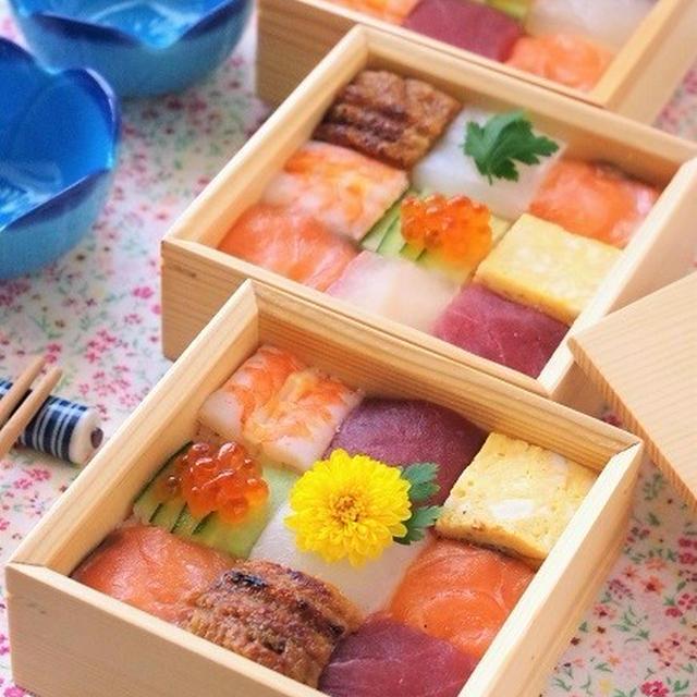 手巻き寿司をリメイク!モザイク寿司