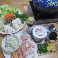 シャンタンベースde鶏鍋