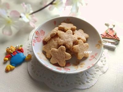 ボーソー米油部♪イチゴジャム消費にも!卵・乳製品不要のイチゴジャムクッキー