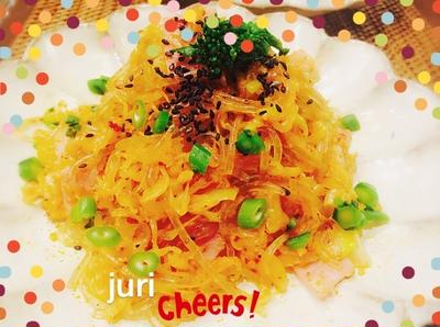 ザワークラウト料理レシピ〜春雨とピリ辛炒め