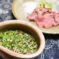 にらたっぷりのたれでいただく冷しゃぶ。簡単絶品だれでお肉も野菜もおいしく。 by akkeyさん