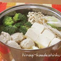 ふわふわ♪すりおろしれんこん鶏団子×PREMIUMちゃんこ鍋、〆は卵雑炊で♪