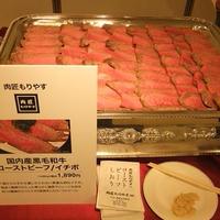 西武渋谷店食品館 professional& new foods【お惣菜編】2 肉匠もりやす