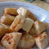 筍の明太子チーズ焼き