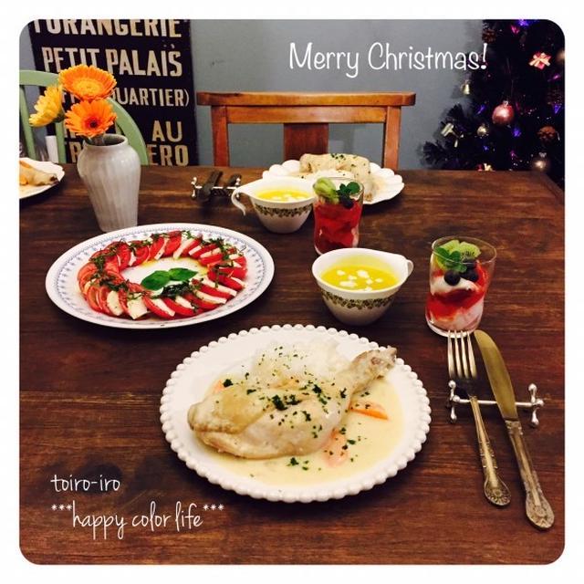 去年のクリスマスを振り返ったり、オススメレシピだったり。