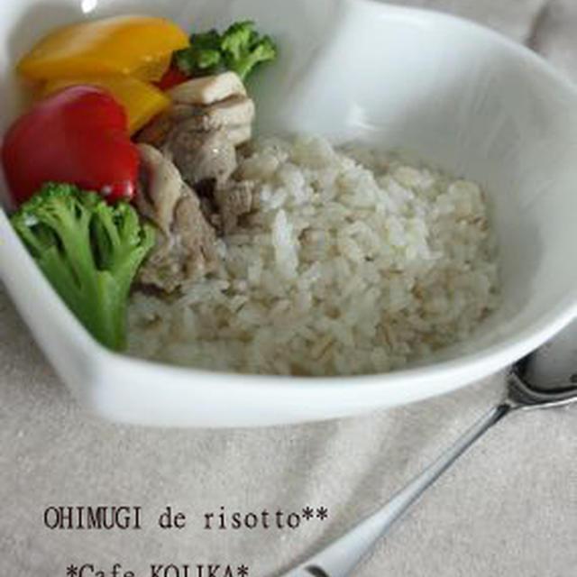 麦ごはん de リゾット風スープご飯