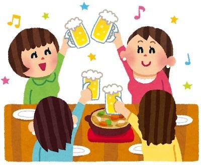【受付開始!】12/7(土) 忘年会という名のファン感謝祭 2019 新宿