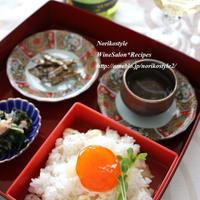 【日本ワインと和食】お酒の〆に*ゆり根ごはん みそ漬け黄身のせ