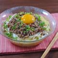 甘辛肉味噌の卵かけ冷やしそうめん by KOICHIさん