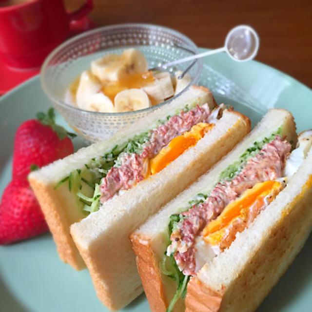 コンビーフと目玉焼きのトーストサンド(朝食2015.4.1)