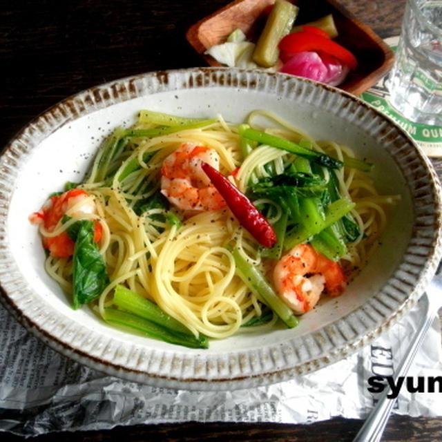 海老と小松菜の和風ペペロンチーノ