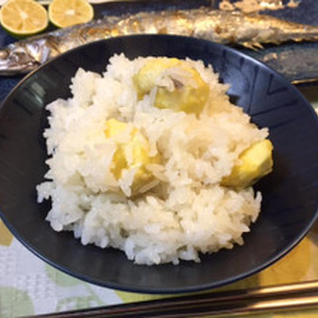 Chesnut mixed rice(Kuri-Gohan)☆栗ご飯☆