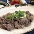 さっぱり味がイイ!牛肉のおろしポン酢煮