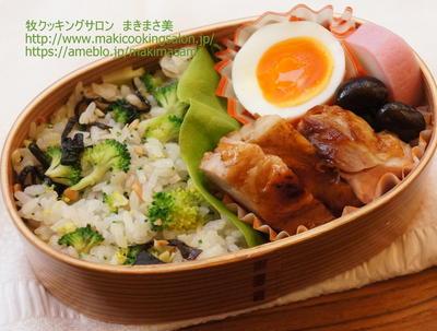 ≪鶏肉の甘みそグリルとブロッコリーと塩昆布のご飯弁当≫ レシピあり