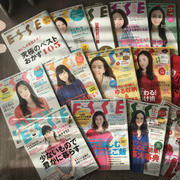 【新刊のお知らせです】