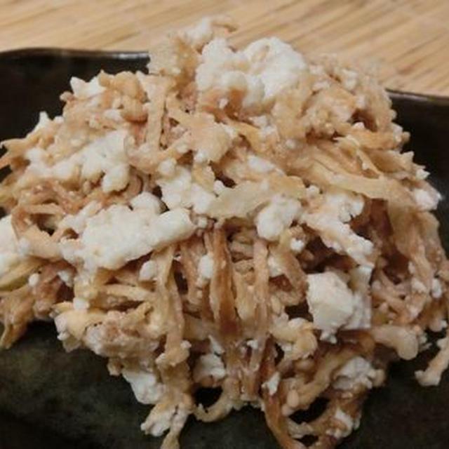 ポン酢と豆腐で戻して3分☆ 切り干し大根の白和え