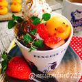 お砂糖なし☆ほうじ茶ゼリーとチーズクリームパフェ by Misuzuさん