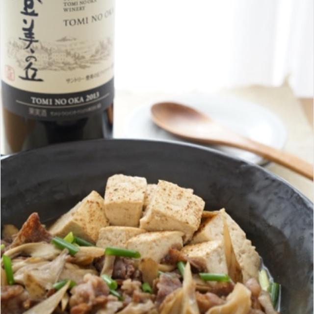 フライパンで簡単!肉豆腐
