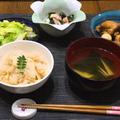 春の御膳〜竹の子ご飯と春ワカメの酢味噌和え