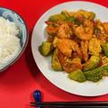 【中華料理】新感覚!トロトロジュージー!アボカドたっぷりのエビチリのレシピ