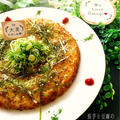 大麦たのしみ隊☆vol.4  長芋と豆腐のもち麦おやき