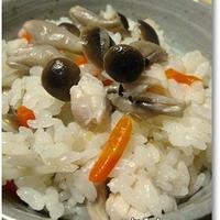 ◆白だしde炊き込みご飯