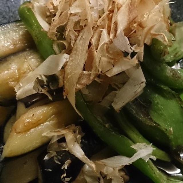 野郎飯流・茄子と満願寺唐辛子の焼き盛り 薫製醤油がけ