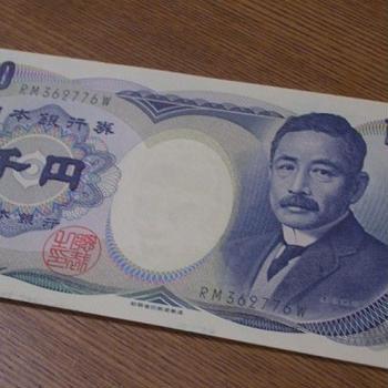 なつかしい。夏目漱石さん。