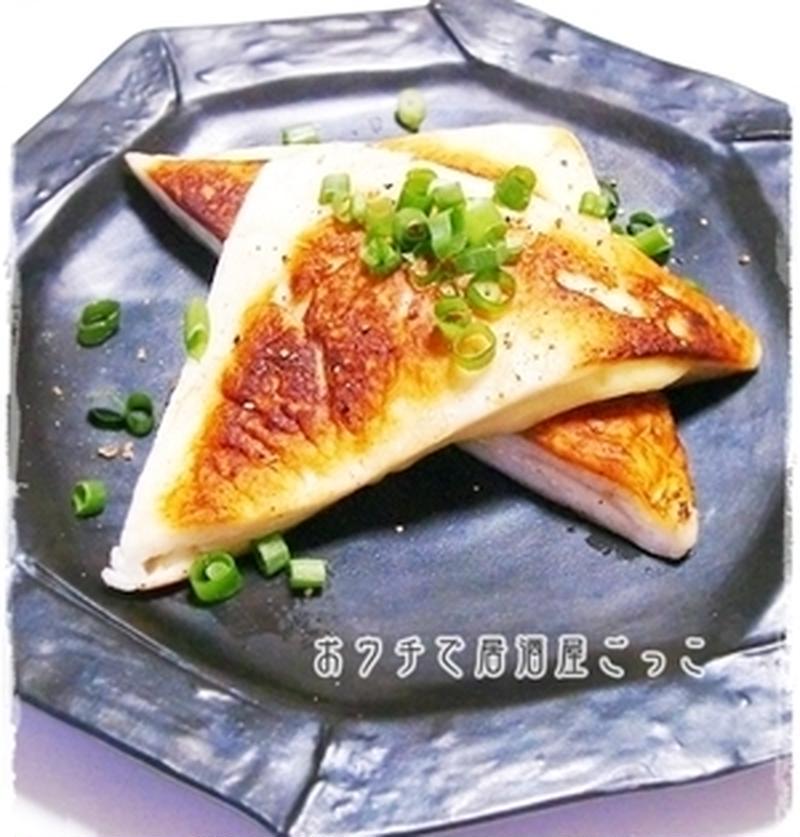 おつまみに♪相性バッチリ!「はんぺん×チーズ」レシピ