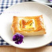 ブラックペパー香るハニーチーズパイ