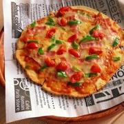 意外と簡単!生地から手作りの「クリスピーピザ」レシピ