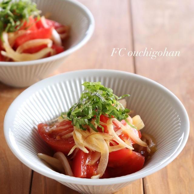 【レシピ】旬の新玉ねぎで♪新玉ねぎとトマトの香味和え